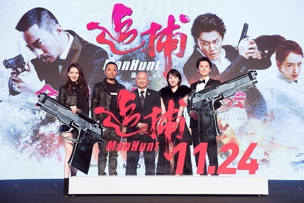 manhunt_beijingpremiere5.jpg